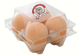 بيض مغلف سعر كرتونة البيض فى بورصة بيض الحمامى